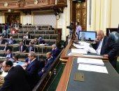 بدء الجلسة العامة للبرلمان لمناقشة تعديل قانون أملاك الدولة