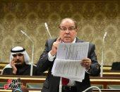 نواب البرلمان يقدمون عددا من البيانات العاجلة للحكومة بسبب استمرار أزمة القطن