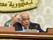 البرلمان يبدأ مناقشة تعديل قانون أملاك الدولة