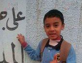 """حالة من الحزن تسيطر على أهالى قرية بمنشأة القناطر بعد سقوط """"يوسف"""" ضحية للإهمال"""