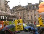فيديو.. مظاهرات مناهضة لترامب ونتنياهو فى باريس.. تعرف على السبب