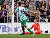 ريال بيتيس يفاجئ برشلونة بهدف صادم فى الدقيقة 20.. فيديو