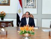 الرئيس السيسى يوجه باستمرار الجهود للانتهاء من تشكيل صندوق مصر السيادى