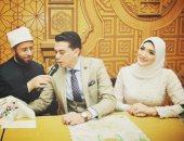 """مساعد وزير العدل الأسبق يحتفل بزفاف ابنه """"محمود"""" وكيل نيابة الهرم"""
