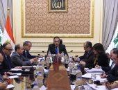 الحكومة تشكل لجنة من الوزارات المعنية بالأمن الغذائى لتوفير السلع الاستراتيجية