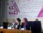 بدء مؤتمر قضايا الفكر والإبداع فى أعمال حسن البندارى بجامعة عين شمس