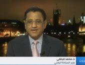 وزير السياحة اليمنى: انهيار الحوثيين بمثابة هروب الجرذان من السفينة قبل الغرق