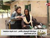 """فتاة التروسيكل لـ""""ريهام سعيد"""": """"أرفض الجواز ومش عايزة أبقى أم"""""""