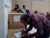 استئناف التصويت بـانتخابات مجلس النواب التكميلية فى دائرة أشمون اليوم