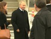 شاهد.. لحظة وصول بوتين لباريس للمشاركة فى الذكرى الـ100للحرب العالمية الأولى