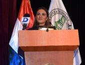 وزيرا الاستثمار والمالية يفتتحان المؤتمر العلمى الدولى الأول لريادة الأعمال