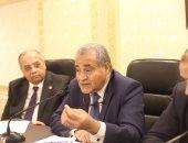 وزير التموين: السنوات المقبلة ستشهد تقليل استيراد الزيوت الخام بنسبة 30%
