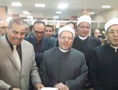 افتتاح معرض جامعة الأزهر للكتاب بالتعاون مع وزارة الثقافة
