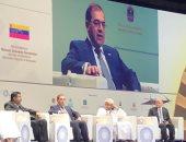 وزير البترول: حقل ظهر أشعل حماس الشركات العالمية للعمل بالبحر المتوسط