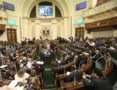 مجلس النواب يقف دقيقة حداد على روح الشهيد ساطع النعمانى خلال الجلسة العامة.. فيديو