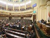 البرلمان يوافق على المساوة بين الأخصائيين والمعلمين فى تولى الوظائف القيادية