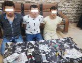 ضبط 9 متهمين بحوزتهم 7 قطع أسلحة نارية بحملة الأمن العام بالشرقية