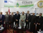 جامعة الأزهر تفتتح مركزا للتنمية المستدامة والتعليم عن بعد بحضور عصام شرف