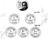 ننشر صور العملات التذكارية للزعيم جمال عبد الناصر لمرور 100 عام على ميلاده