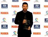 ميسي يتسلم جائزة أفضل لاعب فى الدورى الإسبانى.. فيديو وصور