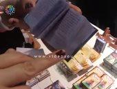 """شاهد أصغر كتاب فى العالم .. بحجم الصورة الصغيرة """"4 * 6"""""""