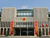 ارتفاع الاستثمار الأجنبى المباشر إلى فيتنام 6.7% فى 2019