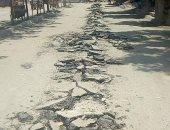 شكوى من تكسير الأرصفة وعدم إعادة الشئ لأصله بشارع أرض الجنينة فى حلوان