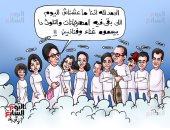 """زمن الفن الجميل فى كاريكاتير """"اليوم السابع"""""""