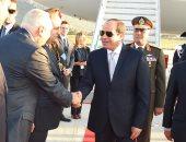 """ننشر صور وصول الرئيس السيسى إلى مطار باليرمو للمشاركة بقمة """"الملف الليبى"""""""