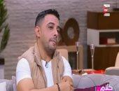 """وائل علاء لـ""""كلام ستات"""": حفل التليفزيون فى سوهاج سبب نجاحى الفنى"""