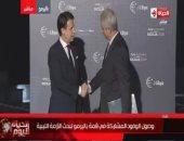 """شاهد..""""الحياة اليوم"""" يعرض فيديو استقبال رئيس الوزراء الإيطالى لوفود مؤتمر باليرمو"""