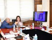 وزيرة التخطيط: 2 مليار و 48 مليون استثمارات حكومية لتنمية الوادى الجديد