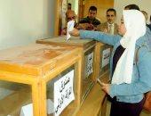 إعادة انتخابات الجولة الأولى لطلاب جامعة قناة السويس بـ8 كليات