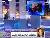 """شاهد.. الموسيقار حلمى بكر: لابد من القبض على """"بيكا وشطة"""" وأمثالهم"""
