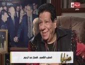 شعبان عبدالرحيم: عندى انسداد رئوى بعدما كنت التالت على العالم فى التدخين