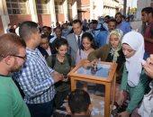 التزكية تسحم الانتخابات الطلابية بـ9 كليات فى جامعة أسيوط