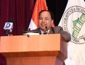وزير المالية: حوافز وتيسيرات بمشروع قانون المشروعات الصغيرة لدعم الشباب