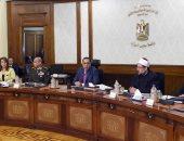 """صور.. الحكومة توافق على إنشاء جامعة """"سفنكس"""" الخاصة فى محافظة أسيوط"""