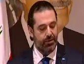 رئيس البرلمان اللبنانى: الحريرى يأمل فى الانتهاء من تشكيل الحكومة خلال أسبوع