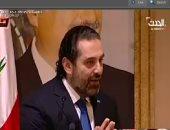 سعد الحريرى: المسيحى المعتدل أقرب إلى من المسلم المتطرف
