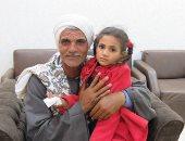 أمن سوهاج يضبط المتهمين بخطف طفلة لمساومة أسرتها على فدية
