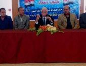 """"""" جنوب سيناء """"  : توزيع 150 ألف جنيه لتجهيز العرائس الأيتام"""