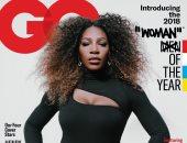 WOMAN OF THE YEAR.. سيرينا وليامز تتصدر غلاف أشهر مجلات الرجال كامرأة العام
