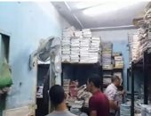 شاهد لحظة ضبط 14 ألف رواية مقلدة داخل مكتبة فى شبرا الخيمة