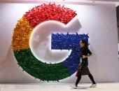"""""""جوجل"""" توافق على دفع 135 مليون دولار لمسئولين متهمين بالتحرش"""