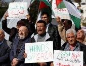 مسيرة جماهيرية فى رام الله منددة بالعدوان الإسرائيلى على غزة