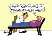 """آثار ظاهرة حمو بيكا ومجدى شطة على الصحة النفسية فى كاريكاتير """"اليوم السابع"""""""