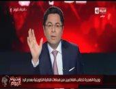 خالد أبو بكر: تحية وتقدير للشعب الكويتى لانتقاده إساءات نائبته ضد مصر