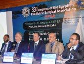 صور.. مساعد وزير التعليم العالى يفتتح المؤتمر السنوى لجراحة الأطفال بأسوان