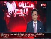 إعلامية كويتية: من ينكر فضل مصر جاحد.. وصفاء الهاشم لا تمثل شعب الكويت